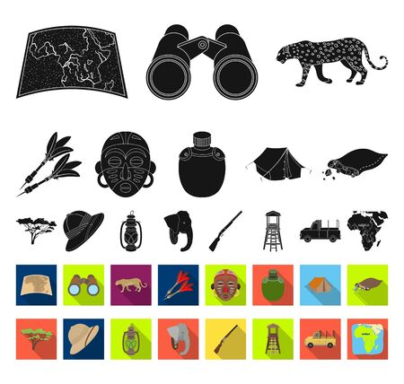 African animal black,flat icons in set collection for design. Trophies and equipment for animal bitmap symbol stock web illustration. Zdjęcie Seryjne