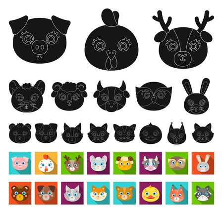 Muzzles of animals black,flat icons in set collection for design. Wild and domestic animals bitmap symbol stock web illustration. 版權商用圖片