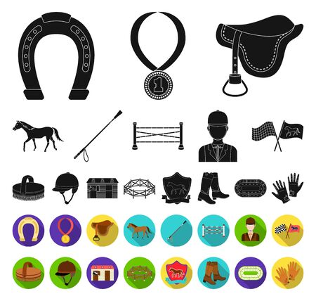 Hippodrome and horse black,flat icons in set collection for design. Horse Racing and Equipment bitmap symbol stock web illustration.