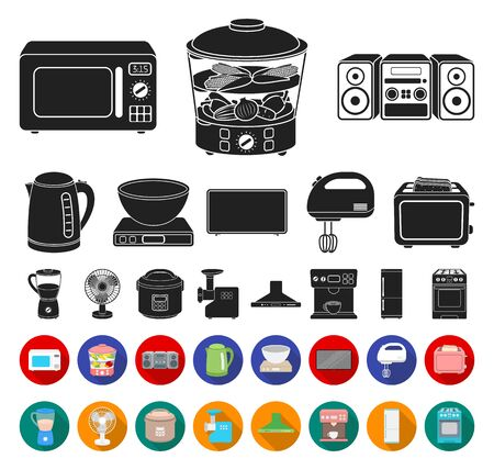Types of household appliances black,flat icons in set collection for design.Kitchen equipment bitmap symbol stock web illustration.
