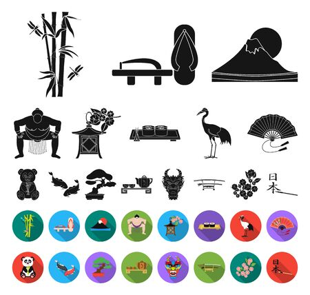 Country Japan black,flat icons in set collection for design.Japan and landmark bitmap symbol stock web illustration.