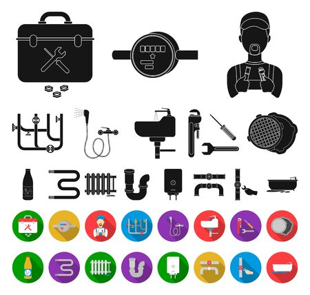 Plumbing, fitting black,flat icons in set collection for design. Equipment and tools bitmap symbol stock web illustration.