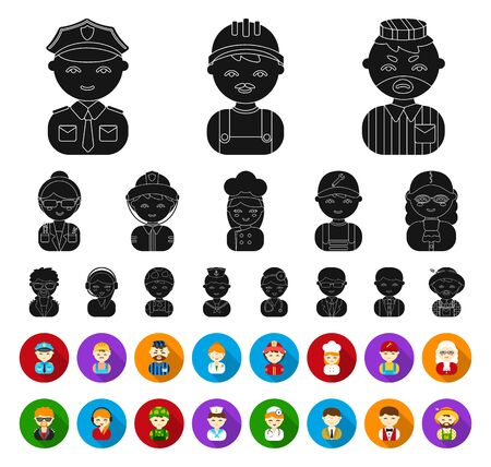 People of different professions black,flat icons in set collection for design. Worker and specialist bitmap symbol stock web illustration. Imagens
