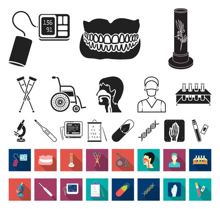 Medicine and treatment black,flat icons in set collection for design. Medicine and equipment bitmap symbol stock web illustration.