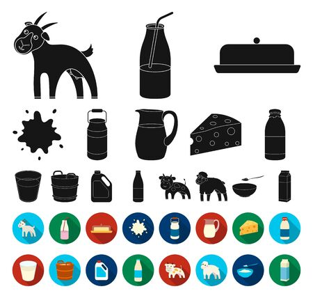 Milk product black,flat icons in set collection for design.Milk and food bitmap symbol stock web illustration.