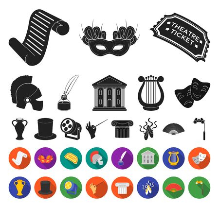Theatrical art black,flat icons in set collection for design.Theater equipment and accessories bitmap symbol stock web illustration. 스톡 콘텐츠