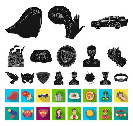 A fantastic superhero black,flat icons in set collection for design. Superheros equipment bitmap symbol stock web illustration.