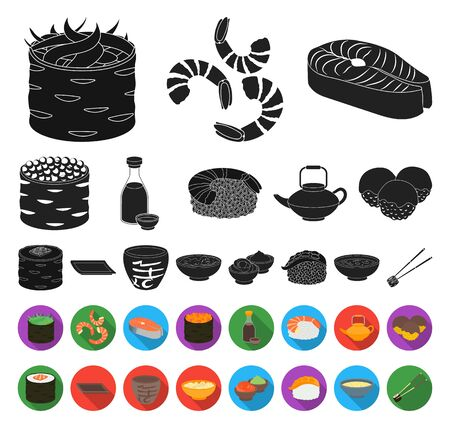 Sushi and seasoning black,flat icons in set collection for design. Seafood food, accessory bitmap symbol stock web illustration. 스톡 콘텐츠