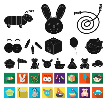 Childrens toy black,flat icons in set collection for design. Game and bauble bitmap symbol stock web illustration. Archivio Fotografico - 129131084