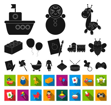 Childrens toy black,flat icons in set collection for design. Game and bauble bitmap symbol stock web illustration.
