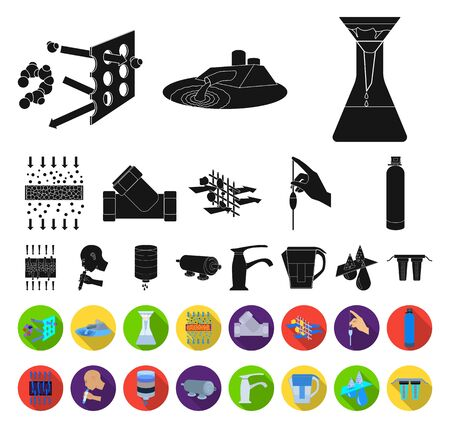 Water filtration system black,flat icons in set collection for design. Cleaning equipment bitmap symbol stock web illustration.