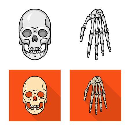 Vector design of medicine and clinic icon. Set of medicine and medical stock symbol for web. Ilustração