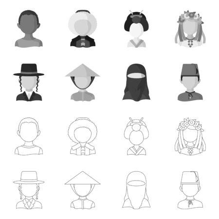 Vector design of imitator and resident logo. Collection of imitator and culture vector icon for stock.