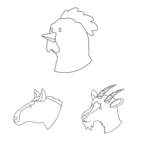 Vector design of food and homemade logo. Set of food and homestead stock vector illustration. Иллюстрация
