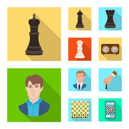 Vector illustration of checkmate and thin logo. Set of checkmate and target stock symbol for web. Çizim