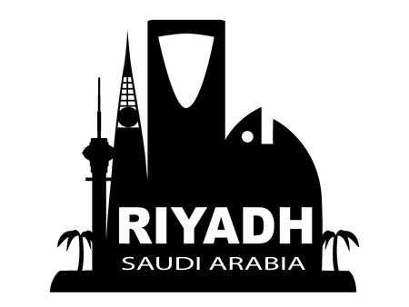 ministry: Riyadh Saudi Arabia skyline silhouette Illustration