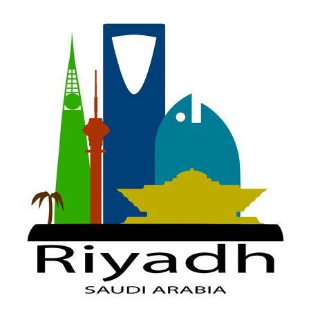 Riyadh Saudi Arabia skyline silhouette Illustration