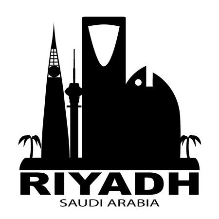 tv tower: Riyadh Saudi Arabia skyline silhouette Illustration