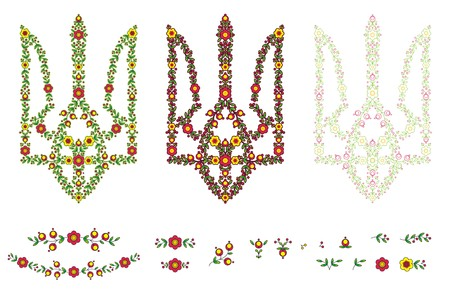 ukraine: Floral vector Ukrainian Trident