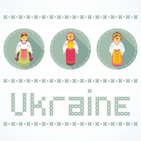 Ukrainian national costumes. Vector icons. Ukrainian characters.