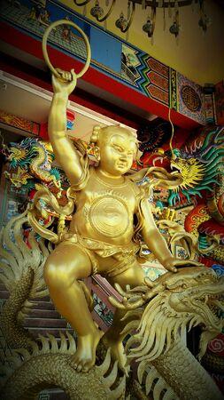 gold: China gold