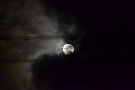 cloud drift: moon