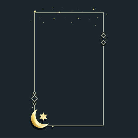 Template invitation with frame border Ramadan kareem. card invitation template vector illustration Vettoriali