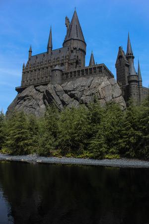Hogwarts Castle Sajtókép