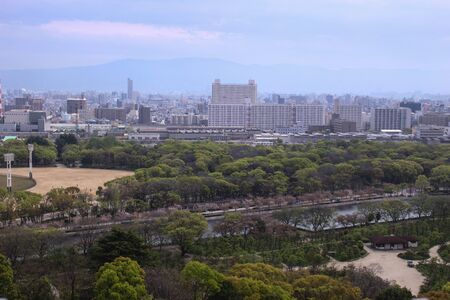 View from Osaka castle Stock fotó - 70516683