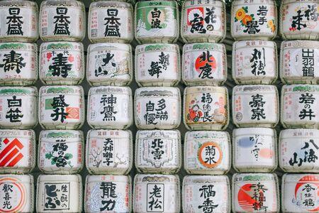 Tokyo, Japan - November 7, 2016: Traditional Sake barrels at Meiji Shrine in Shibuya, Tokyo. Meiji-jingu dedicated to the spirits of Emperor Meiji.