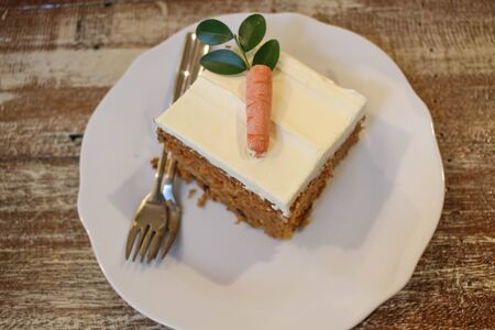 Carrot cake on the table