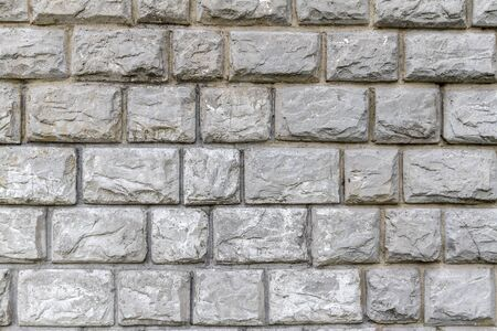 stacked stone: Brick Background - Stacked Stone Wall