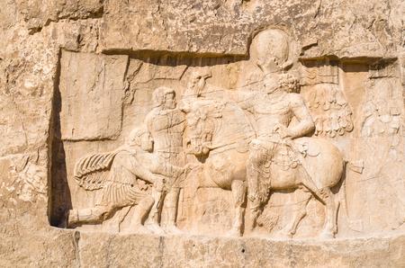 stone carvings: Stone Carvings Portraying King Darius at Naqsh-e Rustam