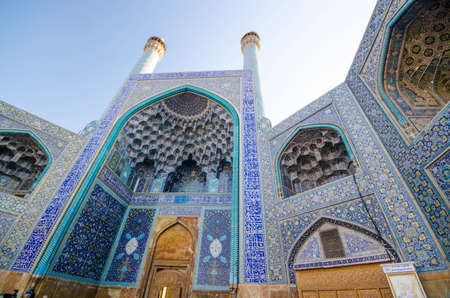 Imam Mosque, a Masterpiece of Iranian Architecture