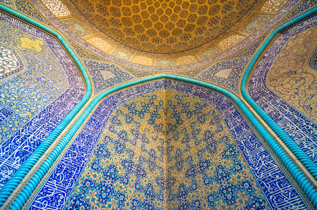 Stunning Interiors of Sheikh Lotfollah Mosque in Esfahan Stock Photo