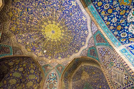esfahan: Exquisite Interiors of Imam Mosque in Esfahan