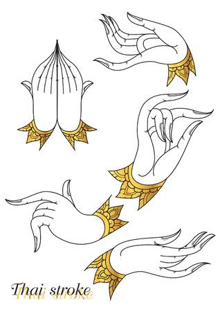 massage symbol: Hand outline stroke vector
