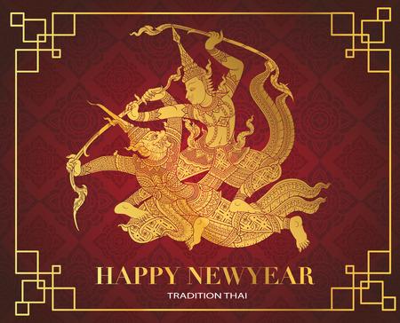 buddha new year greeting card design