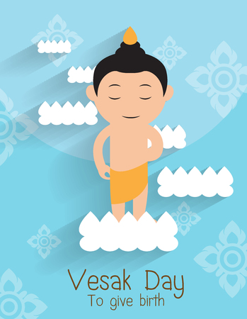 to give birth Vesak day.Buddha on the lotus Vector Illustration.