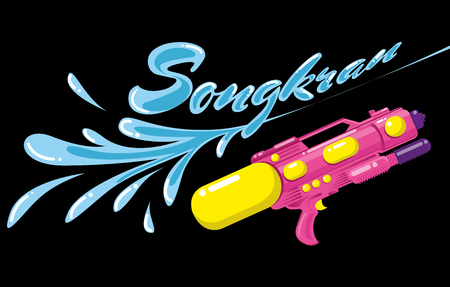 water songkran festival of Thailand new years. Vector