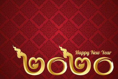 Thai Tradition new year 2020 greeting card design 矢量图像