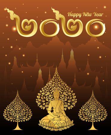Thai Tradition Buddha new year 2020 greeting card design