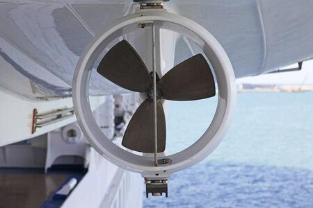 lifeboats: Lifeboats propeller