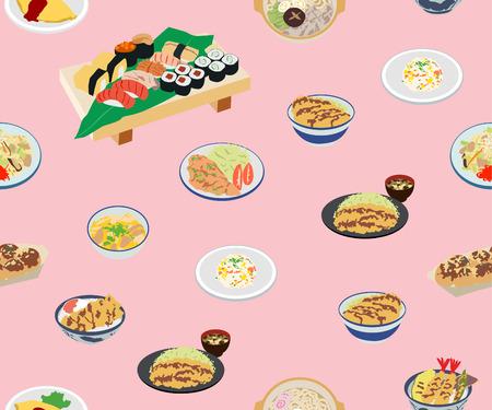 Japanese Cute Food Seamless Pattern