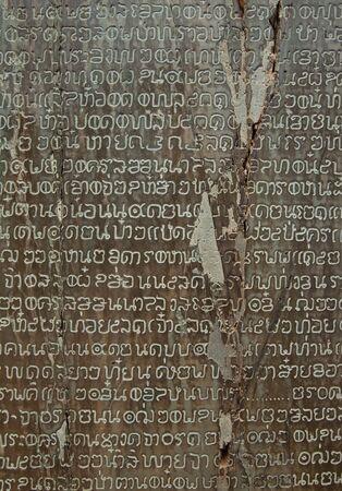 The Sukhothai ancient city stone inscription,which was the original Thai alphabet.