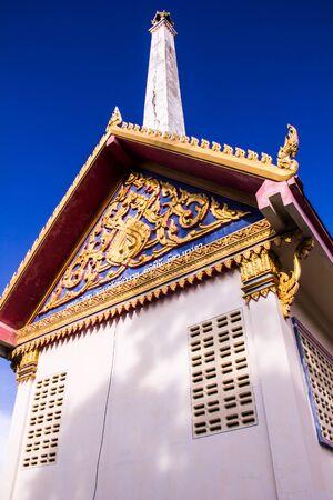 hospedaje: Memory Hole es un lugar de la quema de azufre violinista murió al presentar la Tailandia budista