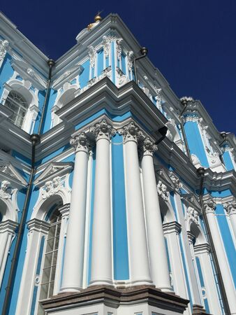 One of the magnificent buildings in Smolny Convent, Saint Petersburg, Russia Stok Fotoğraf