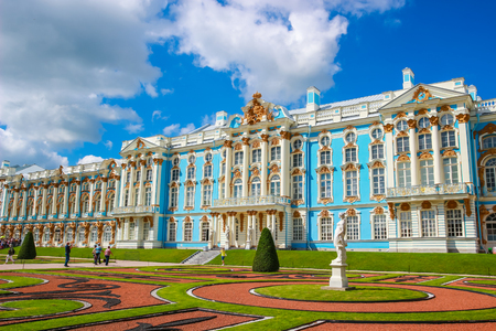 ST. PETERSBURG, RUSSIA - JULY 27, 2017: The courtyard of the Catherine Palace in Tsarskoe Selo in St. Petersburg,Russia.