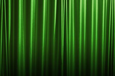 Beutiful curtain background. photo