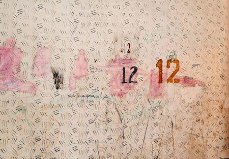 twelve: Dirty wall with room floor twelve in a residential building